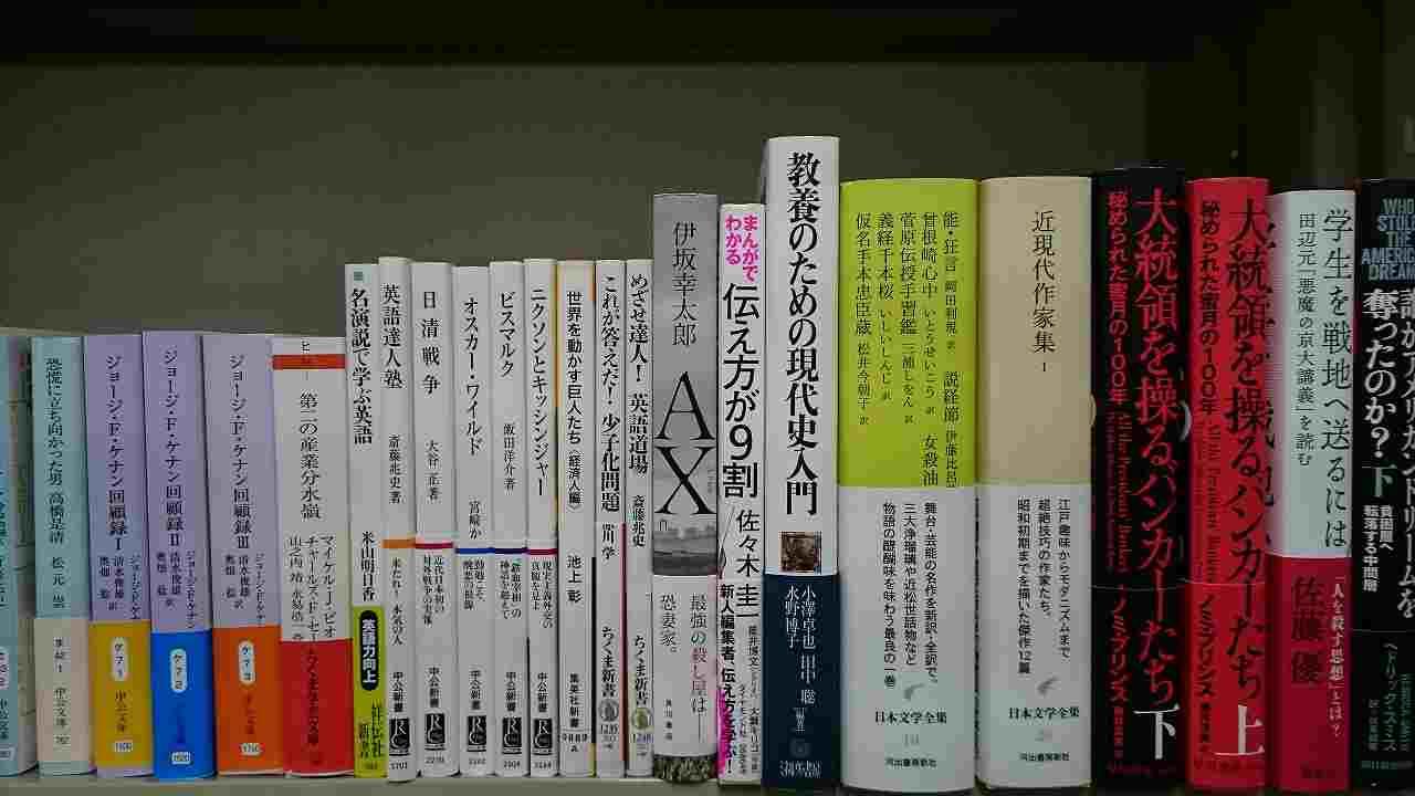ビジネス書、文学全集の買取実績